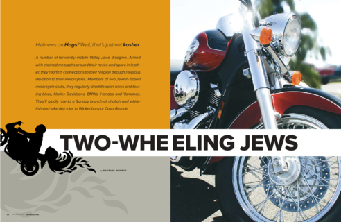 Two-Wheeling Jews