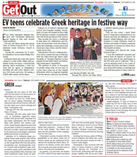 EV Teens Celebrate Greek Heritage